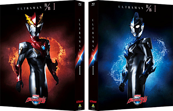 Ultraman R/B Blu-Ray Box Announced