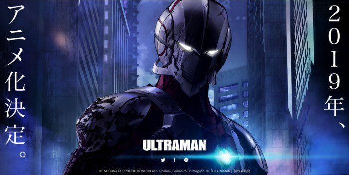 Ultraman Anime To Premiere On Netflix In 2019