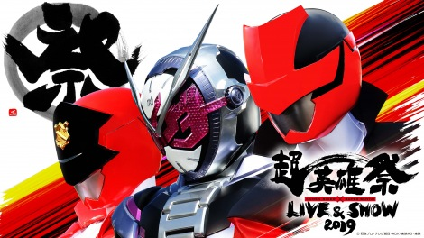 kamen rider ryuki blu ray download