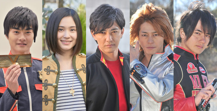 Super sentai strongest battle episode 1 who is the strong - 1 10