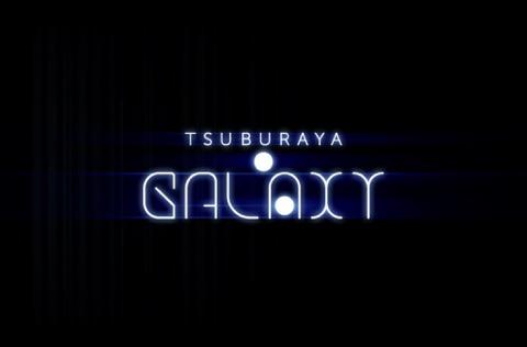 Tsuburaya Productions Announces New Digital Media Service