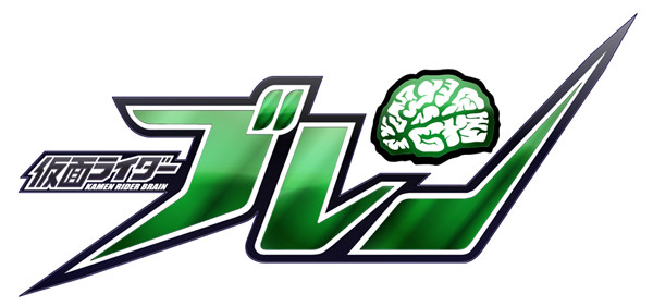 Kamen Rider Brain Miniseries Announced