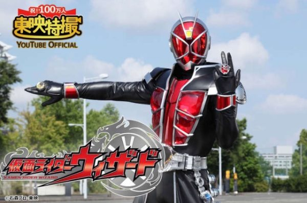 https://tokusatsunetwork.com/2020/05/kamen-rider-decade-and-wizard-net-movies-to-be-added-to-toei-youtube-channel/