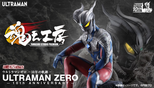 Ultraman Zero 10th Anniversary Visual Art Book Japan 2019 Limited