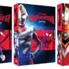 Three DVD boxes in a line with Ultraman Tiga, Ultraman Dyna an Ultraman Gaia on each