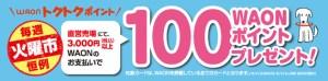 index-img-01
