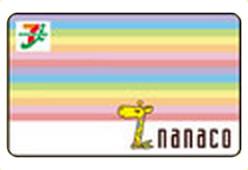 nanaco-card