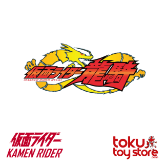 Kamen Rider Ryuki / Dragon Knight