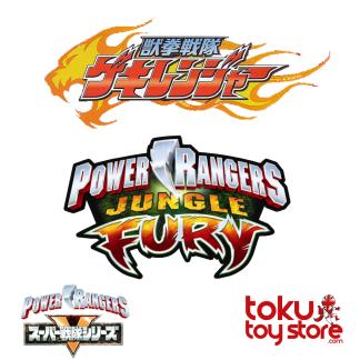 Gekiranger / Jungle Fury