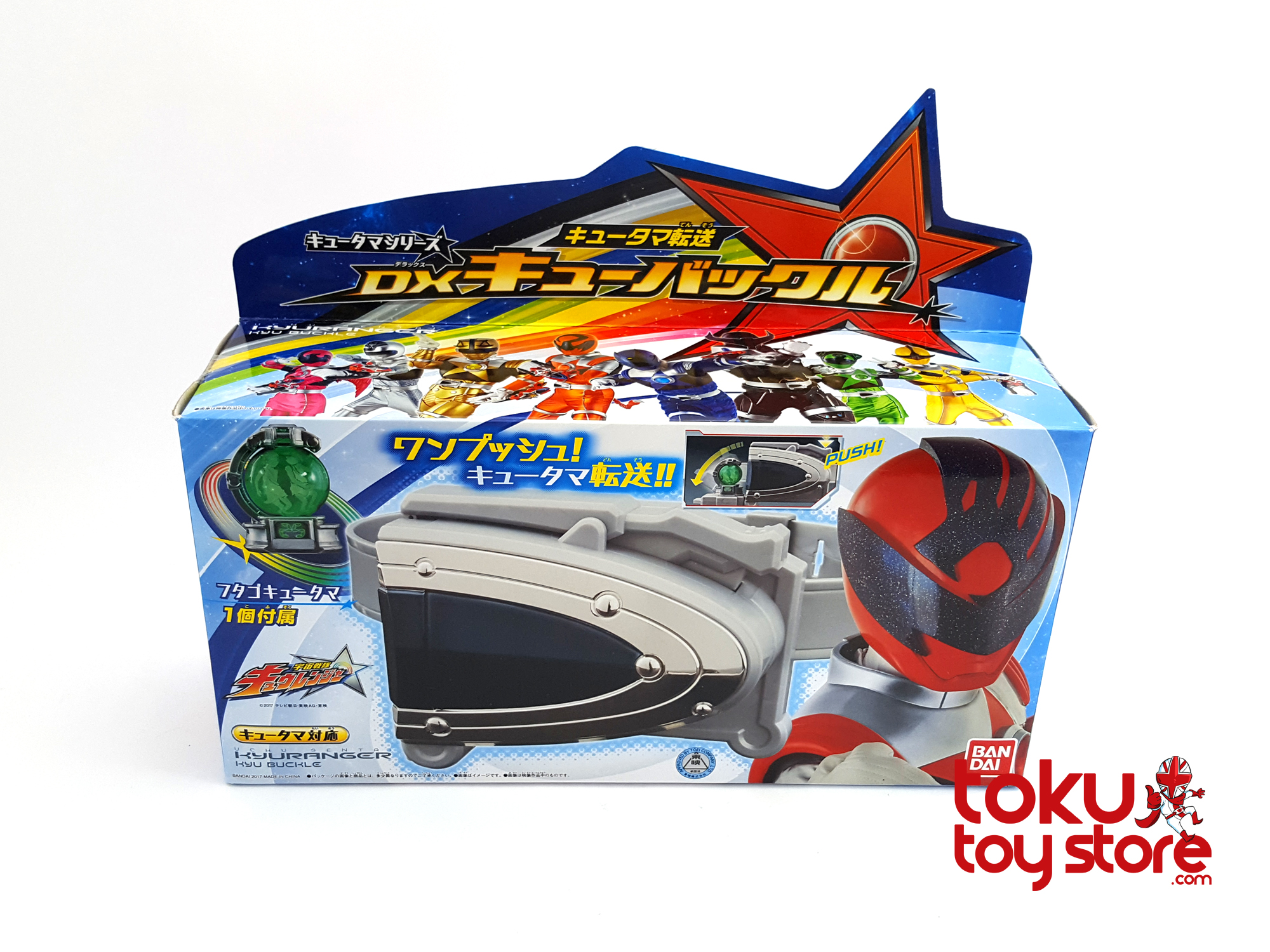 Bandai Uchu Sentai Kyuranger DX Kyu Buckle