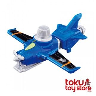 DX Dial Fighter Blue (item1)