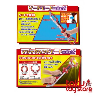 DX Lupin Sword (item5)