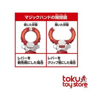 DX Lupin Sword (item6)