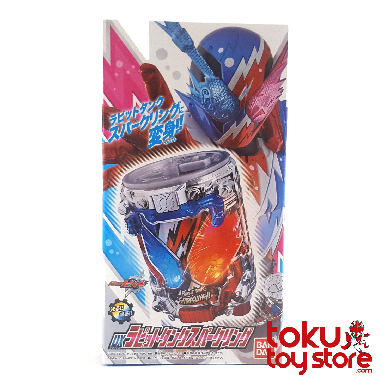 DX RabbitTank Sparkling (box)