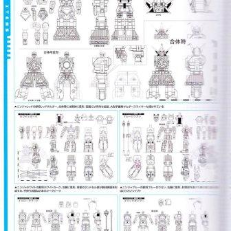 Super-Minipla-Encyclopedia-In-Hand-Muteki-Shogun-002.jpg