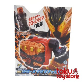 DX Cross-Z Magma (box)