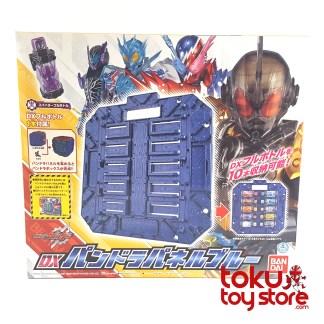 DX Pandora Panel Blue (box)