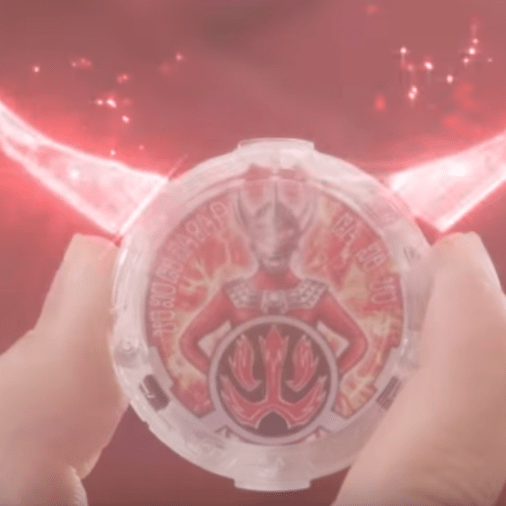 Ultraman Rosso Fire Crystal