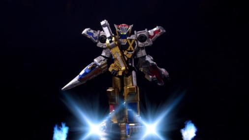 X Emperor Blade