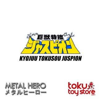 Kyojuu Tokusou Juspion
