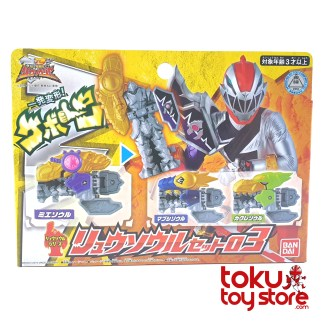 ryuusouger – Toku Toy Store
