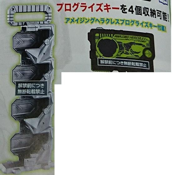Full Q1 Kamen Rider Zero-One Catalogue Scans – Toku Toy Store