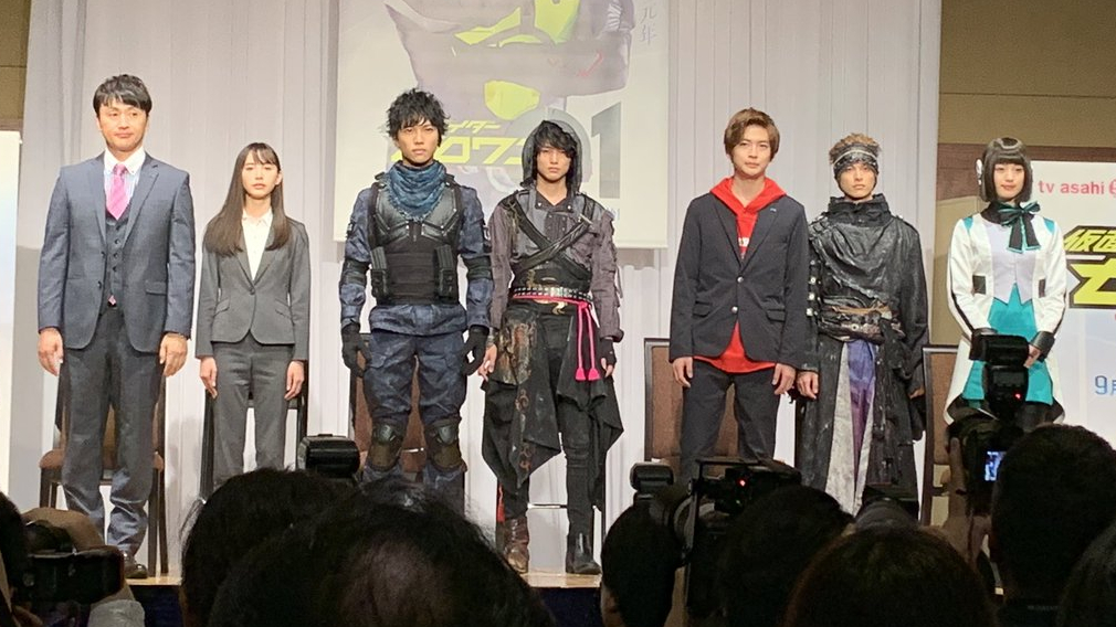 We've got all the Kamen Rider Zero-One press conference details. Click here!