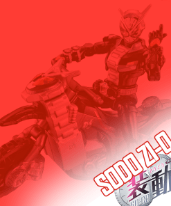 SODO Ride Action Figures
