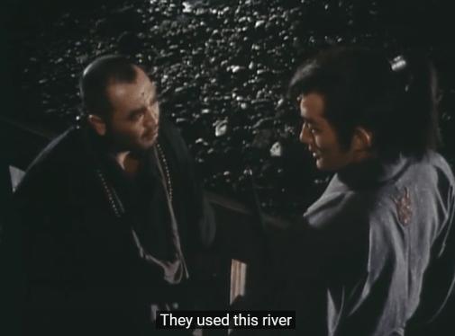 yojutsu bugeicho river1