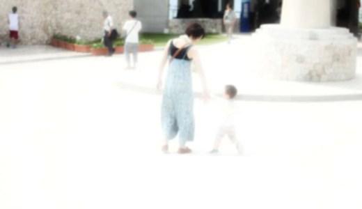 幼稚園探しの第一歩は、未就園児対象のプレ
