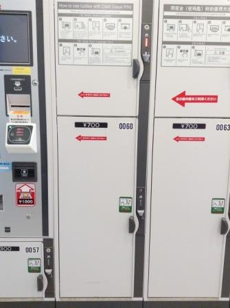 Rental Lockers for travelers in Takeshita Street