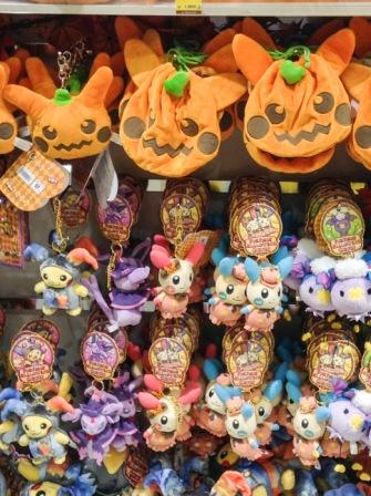 Pokemon Center Halloween Items 2016...