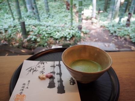 A Cup of Matcha at Hokokuji Temple, Kamakura, Japan