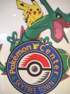 pokemon center tokyo skytree town, japan