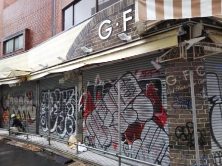 GFC store shutters