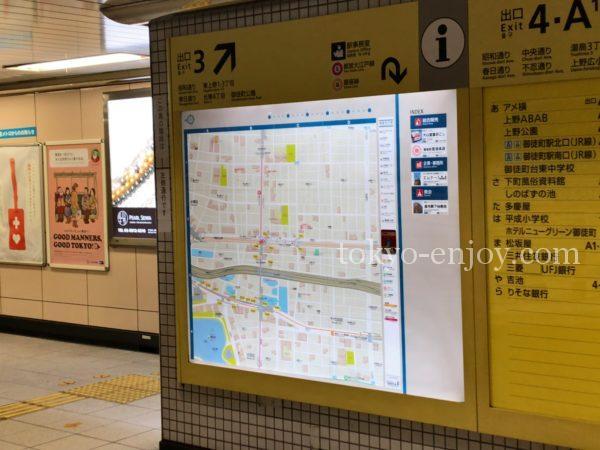 仲御徒町駅