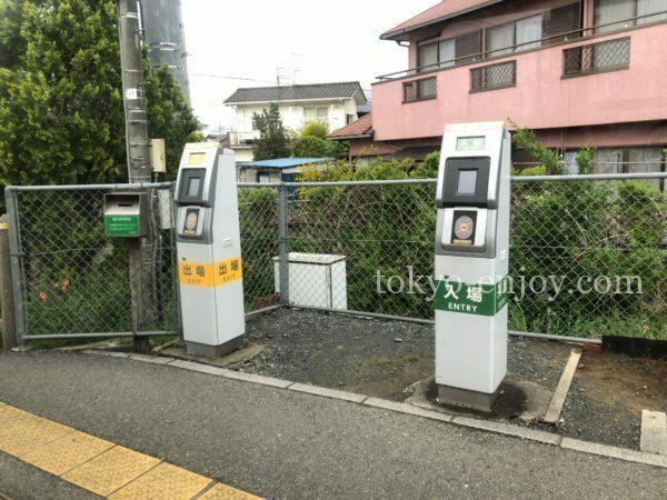 福俵(ふくたわら)駅
