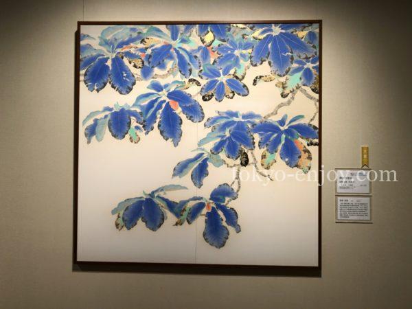 山種美術館 日本画アワード2019大賞安岡成美「雨後のほほ」