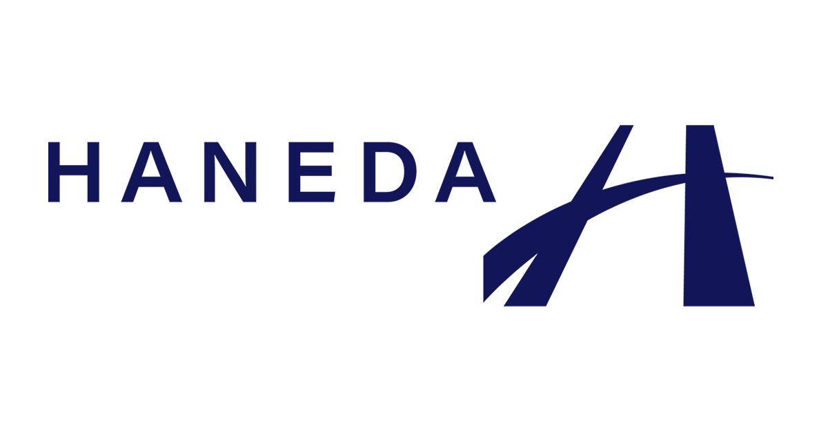 Haneda Airport Passenger Terminal