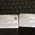 2000円でディズニーランドに入園できるエクストラファンパスポートを使ってみた