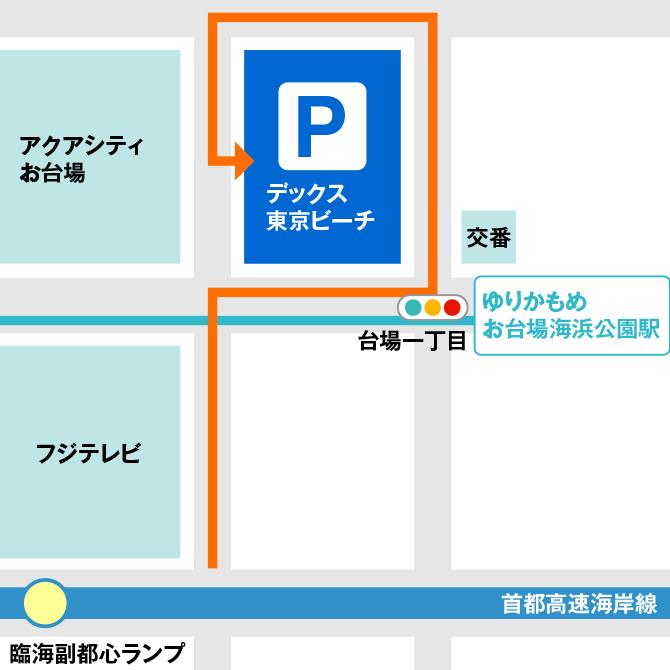 駐車場のマップ