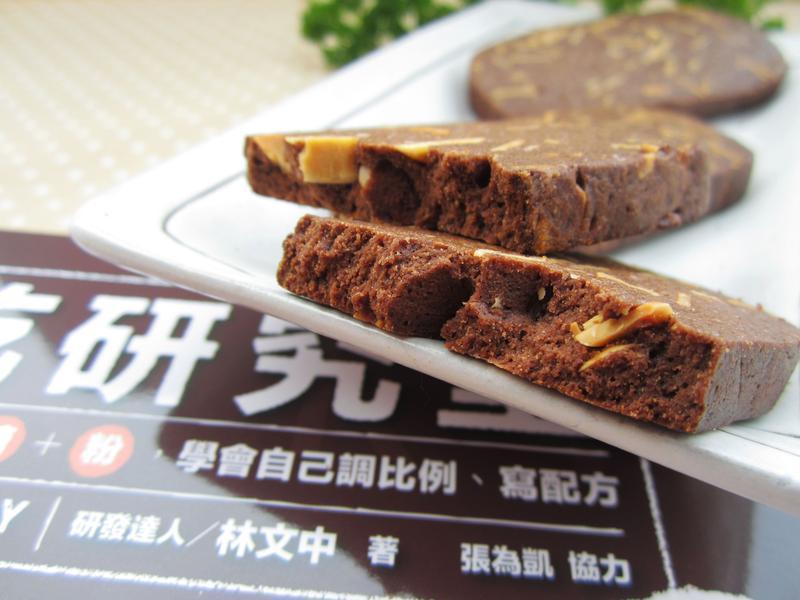 巧克力杏仁酥餅【烘焙展食譜募集】 by 就醬煮 - 愛料理