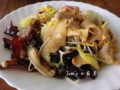 鹽水雞(鹹水雞) by Jean的小廚房 - iCook 愛料理