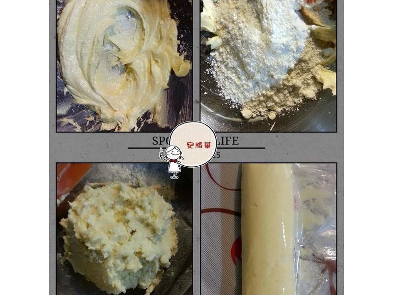 菠蘿泡芙~藍莓卡士達鮮奶油餡 by 安將華 - 愛料理