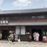 Kawagoe is little Edo in japan