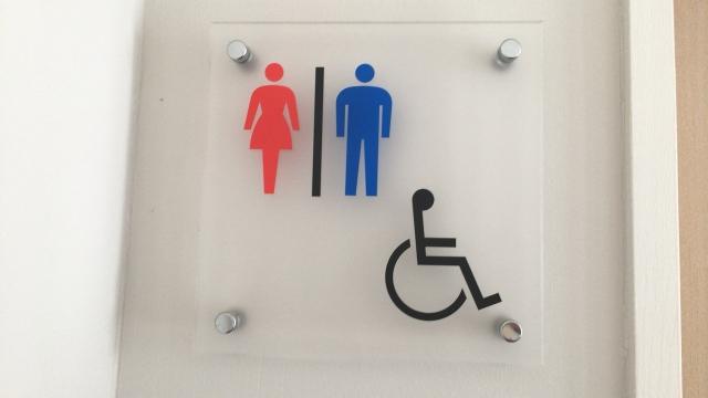 konbini restrooms