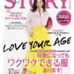 story表紙