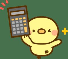 ふるさと納税控除上限額