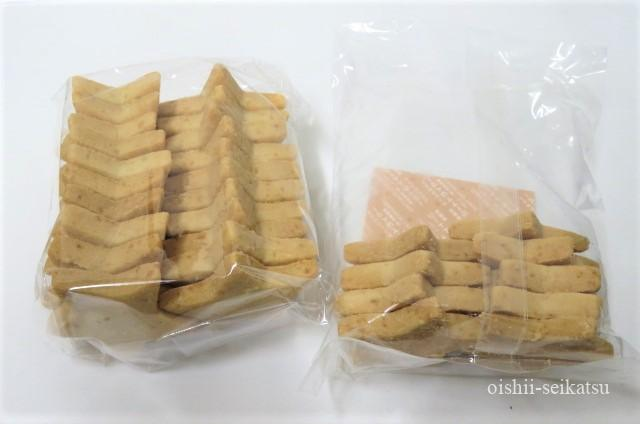 パンダグルテンフリー美味しいクッキー