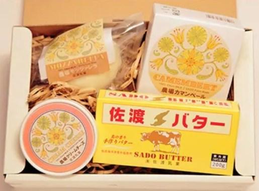 佐渡バター ふるさと納税